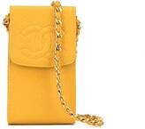 Chanel Pre Owned 1997 chain shoulder bag