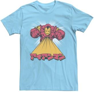 Iron Man Men's Marvel Avengers Kanji Fly Tee