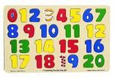 Melissa & Doug 0-20 Numbers Puzzle
