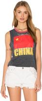 Chaser China Tank