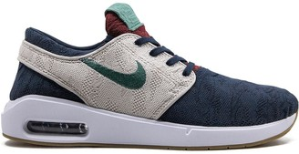 Nike Air Max Janoski 2 SB sneakers