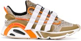 White Mountaineering Adidas By LXCON low-top sneakers