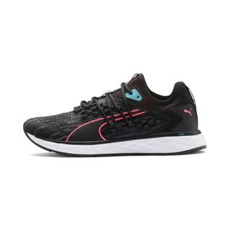 Puma SPEED 600 FUSEFIT Womens Running Shoes