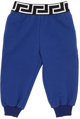 Versace Cotton Sweatpants