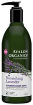 Avalon Glycerin Hand Soap Lavender
