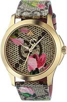 Gucci G-Timeless - YA1264038 Watches