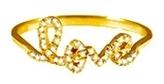 Sugar Bean Love Ring in Gold