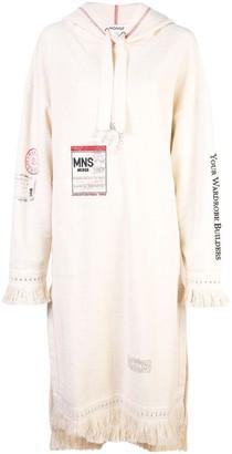 Monse oversized hoodie dress