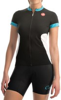 Castelli Gustosa FZ Cycling Jersey - Full Zip, Short Sleeve (For Women)