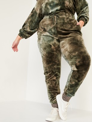Old Navy Cozy Velour Plus-Size Jogger Lounge Sweatpants