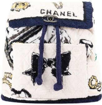 Chanel Pre Owned 1991-1994 terry cloth quilted backpack