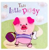 """This Little Piggy"" Little Learners Finger Puppet Board Book"