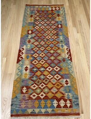 Kilim Rug Shop The World S Largest Collection Of Fashion Shopstyle