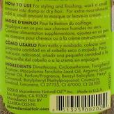 Macadamia Oil Healing Oil Treatment 1 Oz.