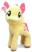 My Little Pony 20 Inch Flutter Shy