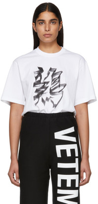 Vetements White Rooster Chinese Zodiac T-Shirt