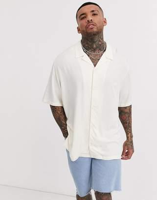 Bershka oversized short sleeve shirt with revere collar in cream