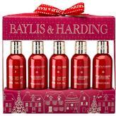 Baylis & Harding Midnight Fig & Pomegranate 5 Bottle Set