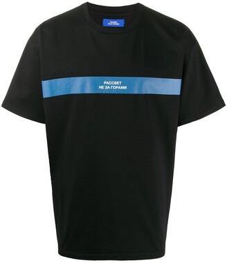 Rassvet relaxed fit stripe print T-shirt
