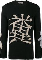 Yohji Yamamoto Samurai knitted jumper