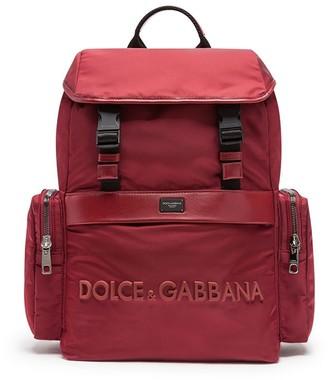 Dolce & Gabbana DNA Sicilia logo-embossed backpack