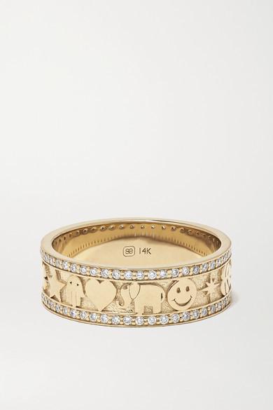 Sydney Evan Icon 14-karat Gold Diamond Ring - 6