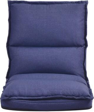 Adjustable Folding Lazy Floor Gaming Chair Latitude Run Color: Navy Blue