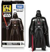 Disney Darth Vader Mini Metal Action Figure by Takara Tomy