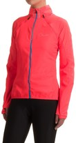 Dare 2b Carapace Windshell Jacket - Zip-Off Sleeves (For Women)