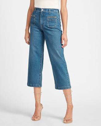 Express High Waisted Zip Patch Pocket Wide Leg Jeans