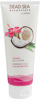 Dead Sea Essential Coconut Body Scrub