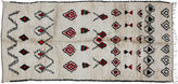 One Kings Lane Vintage Moroccan Beni Ourain Rug, 11' x 5'1''