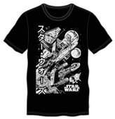 Bioworld Star Wars - Japanese Writing Katakana Men's Black Tee Tshirt (S, )