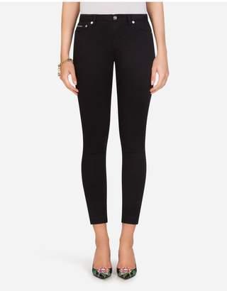 Dolce & Gabbana Denim Stretch Pretty Fit Jeans