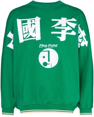 Li Ning Printed Crew-Neck Sweatshirt