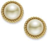 Kate Spade Earrings, 12k Gold-Plated Seaport Glass Pearl Stud Earrings