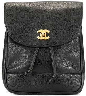 Chanel Pre Owned Chain Backpack