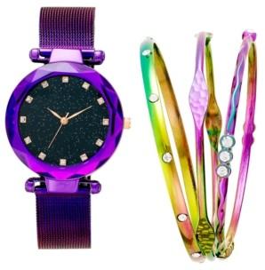 INC International Concepts I.n.c. Women's Iridescent Mesh Bracelet Watch 35mm Gift Set, Created for Macy's