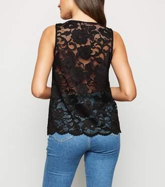 New Look Scallop Edge Lace Vest Top