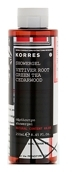 Korres Vetiver Root, Green Tea and Cedarwood Showergel 250ml