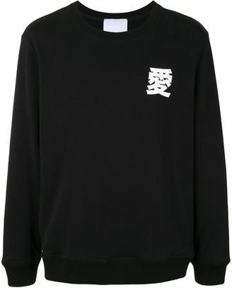 Ports V Long Sleeve Knitted Logo Sweater