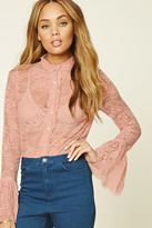 Forever 21 FOREVER 21+ Sheer Floral Lace Shirt
