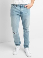 Gap Skinny fit destructed jeans (stretch)