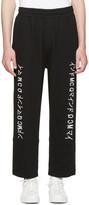 Mcq Alexander Mcqueen Black Katsumi Lounge Pants
