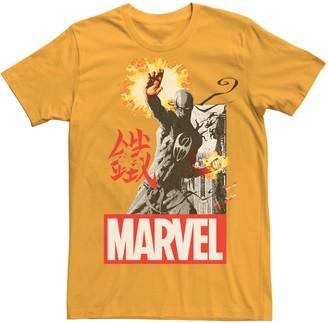 Iron Fist Men's Marvel Glow Stance Tee