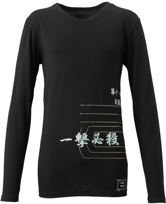 Tokkou Japanese Cotton Unisex Type B Print Long-Sleeved T-Shirt in Black