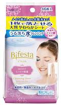 Gatsby MANDOM Bifesta Cleansing Sheet Moist
