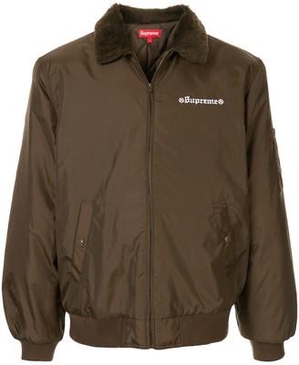Supreme Independent Fur Collar Bomber Jacket