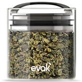 Prepara Evak Storage Jar, Small