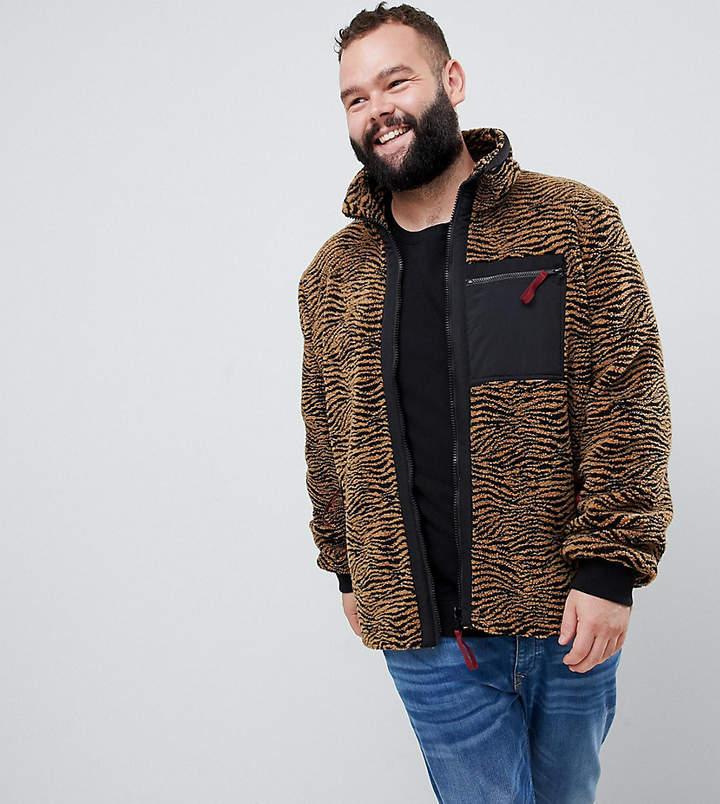 Asos Design DESIGN Plus fleece zip through jacket in zebra borg